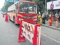 Swargate BRT